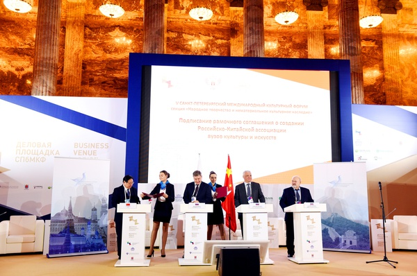 Участники V Санкт-Петербургского международного культурного форума обсуждают развитие культурной жизни в России и мире